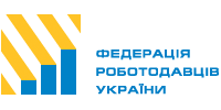 The Federation of Employers of Ukraine